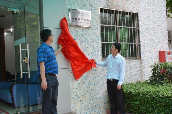 华南农业大学农学院实践教学基地在东莞一翔挂牌